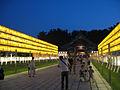 Niigata Gokoku Shrine 20130814-01.jpg