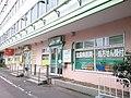 Niigata Station Medical Morl.jpg
