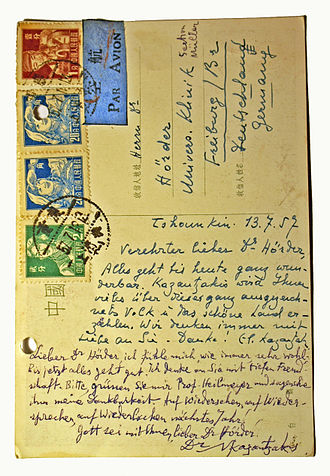 Nikos Kazantzakis - Postcard from Nikos Kazantzakis to his physician Max-Hermann Hörder, 13 September 1957, Chongqing