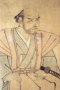 二宮尊徳's relation image