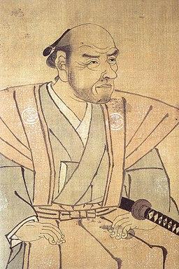 Ninomiya-Sontoku