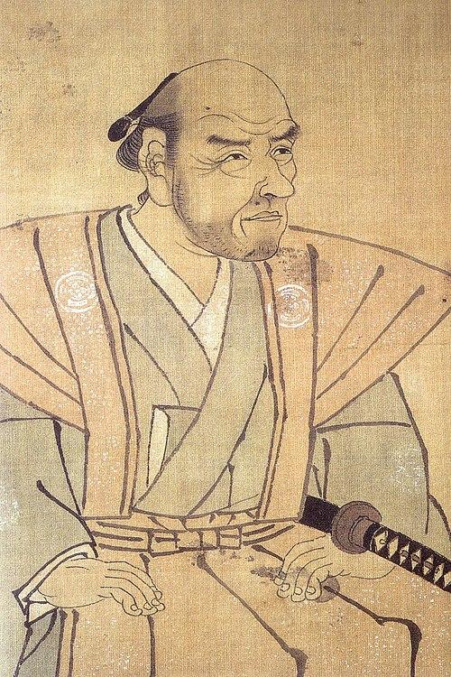 二宮 尊徳(Sontoku Ninomiya)Wikipediaより