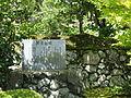 Nisonin - Kyoto - DSC06223.JPG