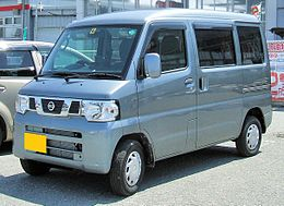 Nissan NV100 Clipper 0015.JPG