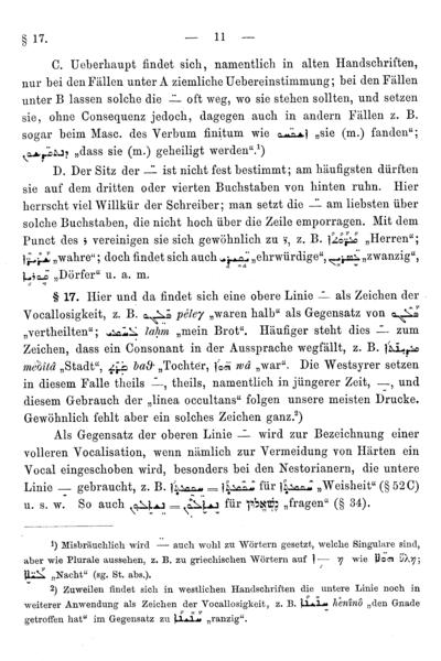 File:Noeldeke Syrische Grammatik 1 Aufl 011.png