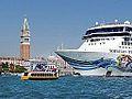 Non aux grands navires à Venise ! (10152263736).jpg