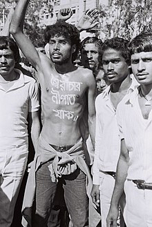 Noor Hossain at 10 November 1987 protest for democracy in Dhaka (01).jpg