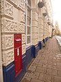 Norwich, postbox No. NR2 202, St. Giles Street - geograph.org.uk - 1605017.jpg