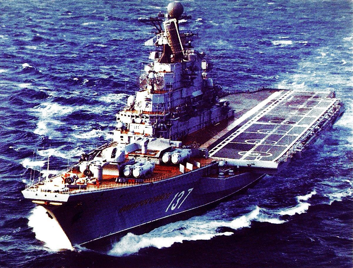 Авианесущие крейсера проекта 1143 — Википедия