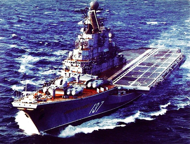 File:Novorossijsk Kiev-class 1986.jpg