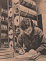 Odra 1304, ZETO Szczecin, rejestracja taśm (I197405).jpg