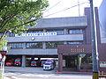 Okazaki City Naka Fire Station 1.jpg