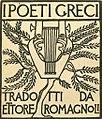 Omero minore (page 1 crop).jpg