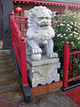 One of Mr. Chu's Lions - geograph.org.uk - 1612724.jpg