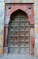 One of the old doors inside Purana Qila.JPG
