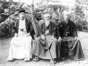 Tōyama Mitsuru - Image: Oni Toyama Uchida