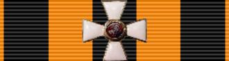 Nikolay Iudovich Ivanov - Image: Order St George 3cl rib