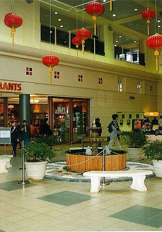 Oriental City - The lobby of Oriental City, around 1997