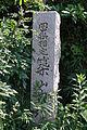 Osafune Tsukiyama kofun 01.jpg