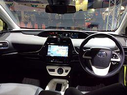 """Osaka Motor Show 2015 (47) - Toyota PRIUS A """"Touring Edition"""" E-Four (DAA-ZVW55).JPG"""