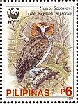 Otus nigrorum 2004 stamp of the Philippines.jpg