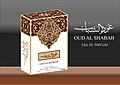 Oud-al-shabab-by-tauseef-perfumes.jpg