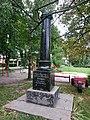 Ovdiivska141(2).jpg