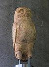 Owl of Athena, Acropolis museum, Athens, Greece-2.jpg