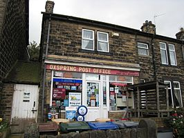 Oxspring Post Office 2016.jpg
