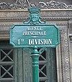 Père-Lachaise - Division 1 - avenue principale.jpg