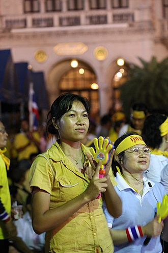 2008 Thai political crisis - PAD protesters at the Government House on 26 August