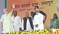 PM Modi in Jayapur village in Varanasi for Saansad Adarsh Gram.jpg