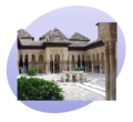 P icon Al-Andalus.png