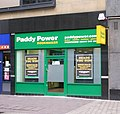 Paddy Power - Broadway - geograph.org.uk - 1532892.jpg