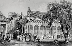 Palace-yuenminyuen-peking-Thomas Allom.jpg