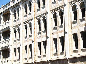 Ministry of Economy (Israel) - Image: Palace Hotel Agron