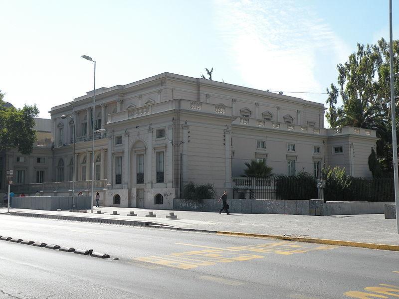 File:Palacio Errázuriz.JPG