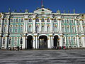 Palais d'Hiver à Saint-Pétersbourg.JPG