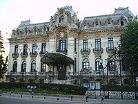 Palatul Cantacuzino, Bucure%C5%9Fti