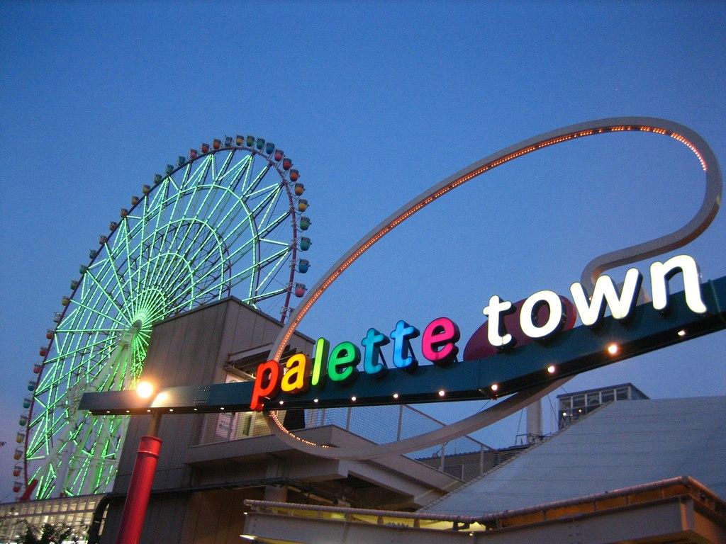 Palette Town en Odaiba