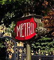 Paris Métro lamp 2.jpg