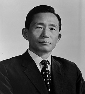 Park Chung-hee Leader of South Korea from 1961 to 1979