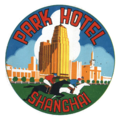 Park Hotel Shanghai.png
