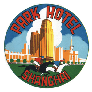Park Hotel Shanghai - Scan of a late 1930s coaster from the Park Hotel in Shanghai.