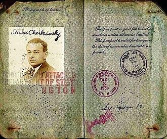 Shura Cherkassky - Image: Passport 1934 Cherkassky