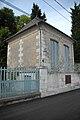 Pavillon Flaubert Croisset Canteleu 005b.jpg