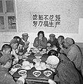 People's commune canteen.jpg