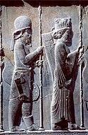 Persepolis Apadana noerdliche Treppe Detail