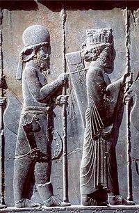 Persepolis Apadana noerdliche Treppe Detail.jpg