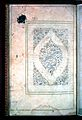 Persian manuscript, Book of Birth of Iskandar Wellcome L0015961.jpg